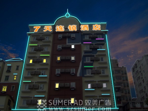 7乘15米的宾馆平面设计图